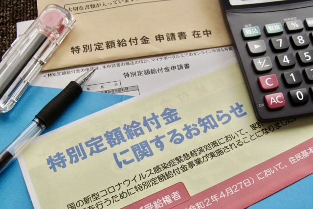 フリーランス、個人事業主向け|持続化給付金の申請条件