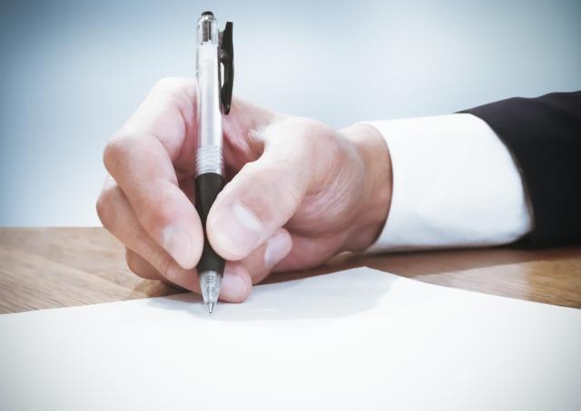 フリーランス、個人事業主向け|持続化給付金の必要書類