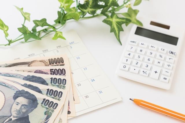フリーランス、個人事業主向け|コロナ関連の融資制度